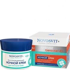 Крем-лифтинг ночной восстанавливающий для упругости кожи NOVOSVIT