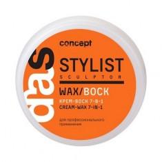 Concept, Крем-воск для волос 7 в 1, 85 мл