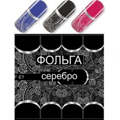 Milv, Слайдер-дизайн F61, серебро