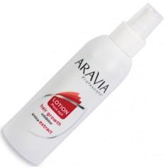 Aravia professional, лосьон для замедления роста волос с арникой, 150 мл