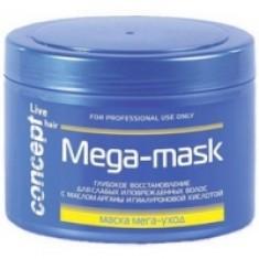 Concept Mega-Mask - Маска Мега-уход для слабых и поврежденных волос, 500 мл Concept (Россия)