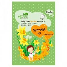 маска тканевая со змеиным ядом mijin mj care daily dewy syn-ake mask pack