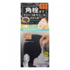 мыло для умывания и очищения пор с вулканической глиной bcl gahssoul soap