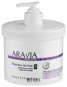 Крем для тела Aravia Professional