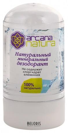 Дезодорант для тела Arcana Natura