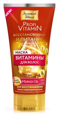 Маска для волос Золотой Шёлк ЗОЛОТОЙ ШЕЛК