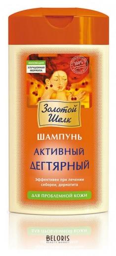 Шампунь для волос Золотой Шёлк ЗОЛОТОЙ ШЕЛК