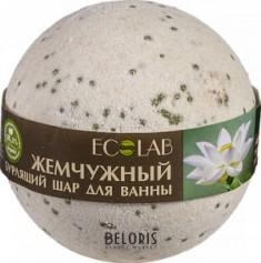 Бомбочки для тела EcoLab
