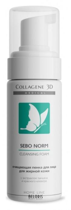 Пенка для лица Medical Collagene 3D
