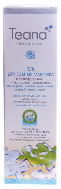 TEANA Гель с лактоферрином для снятия макияжа 125 мл