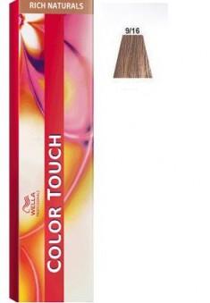 WELLA Professionals 9/16 краска для волос, горный хрусталь / Color Touch 60 мл