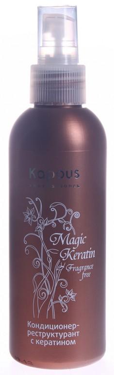 KAPOUS Кондиционер-реструктурант с кератином / Magic Keratin 200 мл