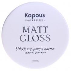 KAPOUS Паста моделирующая сильной фиксации для волос / Matte gloss 100 мл