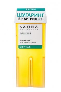 SAONA COSMETICS Паста сахарная для шугаринга мягкая в картридже / LIGHT 150 г