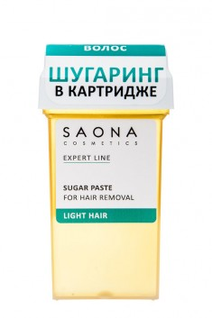 SAONA COSMETICS Паста сахарная для шугаринга мягкая в картридже / LIGHT 80 г