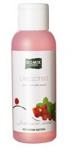DOMIX GREEN PROFESSIONAL Средство без запаха ацетона для снятия лака Земляника лесная / DG 105 мл