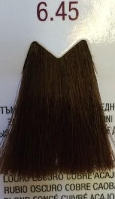 FARMAVITA 6.45 краска для волос, темный блондин медный / LIFE COLOR PLUS 100 мл