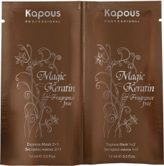 KAPOUS Маска-экспресс / Magic Keratin 2*12 мл