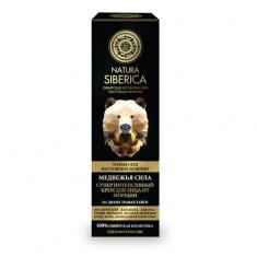 Натура Сиберика крем для лица супер интенсивный от морщин для мужчин Медвежья сила 50мл NATURA SIBERICA