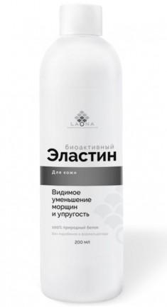Биоактивный Эластин бустер косметический 200 мл ЛАОНА ЛАБ