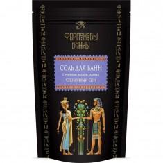 Фараоновы ванны Соль для ванн с эфирным маслом Лаванда Спокойный сон 500г ФАРАОНОВЫ ВАННЫ