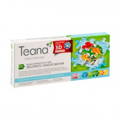 Teana/Теана Крио-сыворотка для экспресс-омоложения 10 ампул по 2мл