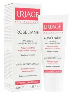 Uriage (Урьяж) Розельян Маска против покраснений для гиперчувствительной кожи 40 мл