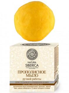 Натура Сиберика Прополисное мыло ручной работы для глубокого очищения 100 г NATURA SIBERICA