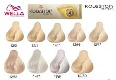 Wella KOLESTON PERFECT Стойкая крем-краска 12/22 блондин интенсивный матовый 60мл