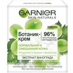 Гарньер (Garnier) Ботаник Крем для нормальной и смешаной кожи Виноград 50 мл