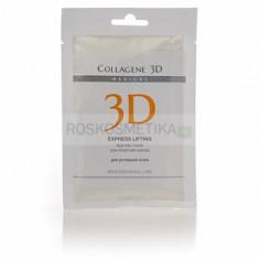 Альгинатная пластифицирующая маска для моментального лифтинга кожи, 30 г (Medical Collagene 3D)