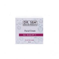 Крем против морщин для лица, SPF15, 50 мл (Dr. Sea)