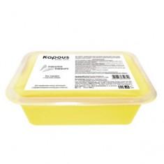 Био-парафин с маслом оливы, 1000 г (Kapous Professional)