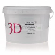 Альгинатная пластифицирующая маска против морщин, 1,2 кг (Medical Collagene 3D)