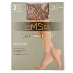 Носки женские OMSA CALZINO CLASSICO 20 den Caramello 2 пары