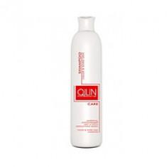Ollin Care Color&Shine Save Shampoo - Шампунь, сохраняющий цвет и блеск окрашенных волос 1000 мл Ollin Professional (Россия)