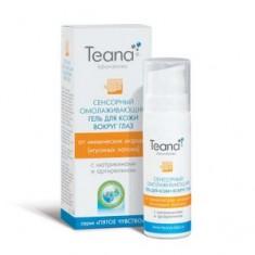 Сенсорный омолаживающий гель от мимических морщин для кожи вокруг глаз, 25 мл (Teana)