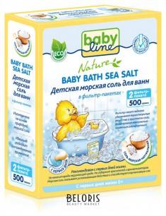 Соль для тела Babyline
