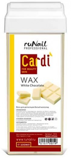 RUNAIL Воск для депиляции, белый шоколад / Cardi 100 мл