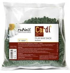 RuNail Воск пленочный в гранулах, азулен / Cardi 500 г
