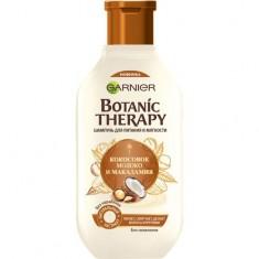 Шампунь для питания и мягкости Кокосовое молоко и Макадамия Botanic Therapy Garnier