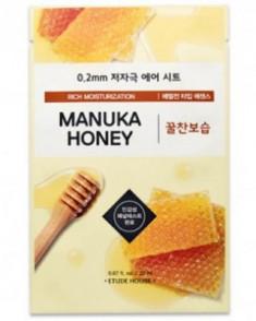 Маска с экстрактом мёда ETUDE HOUSE 0.2 Therapy Air Mask Manuka Honey