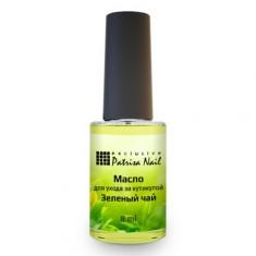 Patrisa Nail, Масло для кутикулы «Зеленый чай», 8 мл