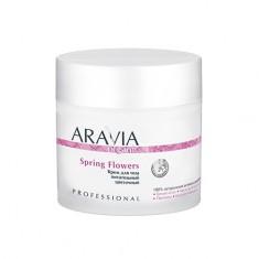 ARAVIA Organic, Крем для тела Spring Flowers, 300 мл Aravia professional