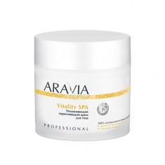 ARAVIA Organic, Крем для тела Vitality SPA, 300 мл Aravia professional