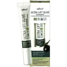 Ультракорректор морщин для области вокруг глаз и губ 45+ Ultra Lift Olive БЕЛИТА