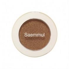 Тени для век мерцающие THE SAEM Saemmul Single Shadow (Shimmer) BR13 2гр