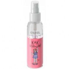 Спрей для укладки волос ESTEL