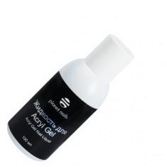 жидкость planet nails, для acryl gel, 100 мл