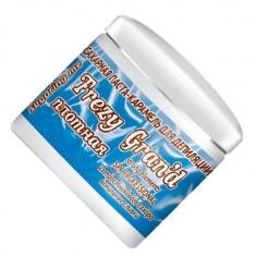 Frezy grand сахарная паста для депиляции - плотная 400 г